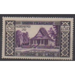 Laos - 1952 - Nb PA1 - Monuments