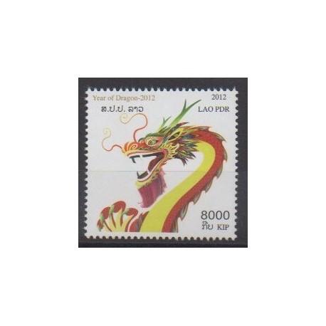 Laos - 2012 - No 1820 - Horoscope
