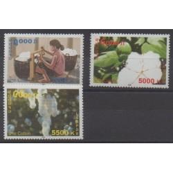 Laos - 2008 - No 1686/1688 - Artisanat ou métiers