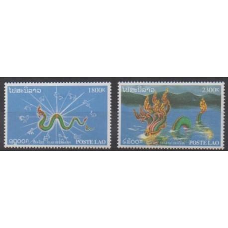 Laos - 2000 - No 1369/1370 - Horoscope