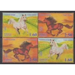 Tadjikistan - 2014 - No 489/492 - Chevaux