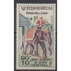 Laos - 1960 - Nb 70