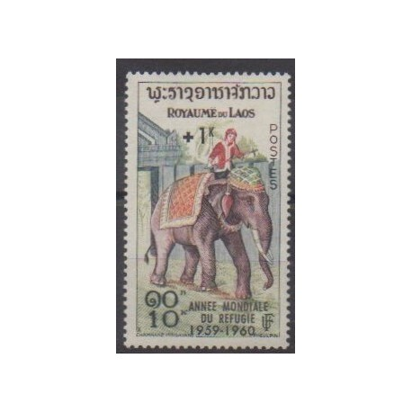 Laos - 1960 - No 70