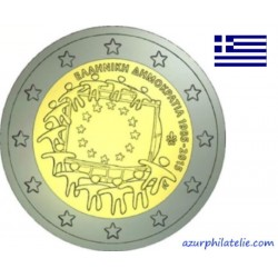 2 euro commémorative - Greece - 2015 - 30th anniversary of the EU flag - UNC