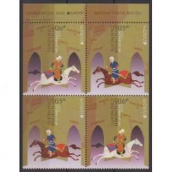 Azerbaijan - 2020 - Nb 1236a/1237a - 2 exemplaires - Horses - Europa