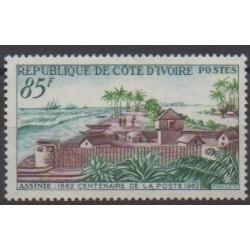 Ivory Coast - 1962 - Nb 206 - Postal Service