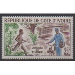 Ivory Coast - 1961 - Nb 199 - Postal Service - Philately