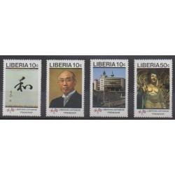 Liberia - 1989 - Nb 1118/1121 - Various Historics Themes