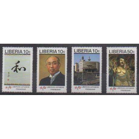 Liberia - 1989 - No 1118/1121 - Histoire