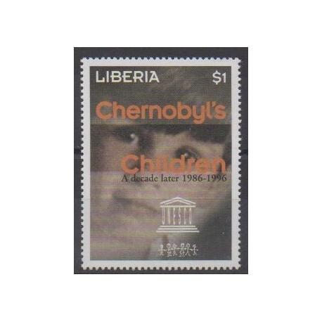 Liberia - 1997 - No 1553 - Environnement