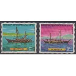 Madagascar - 1987 - No 798/799 - Navigation