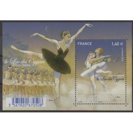 France - Blocs et feuillets - 2016 - No F5084 - Art - Musique