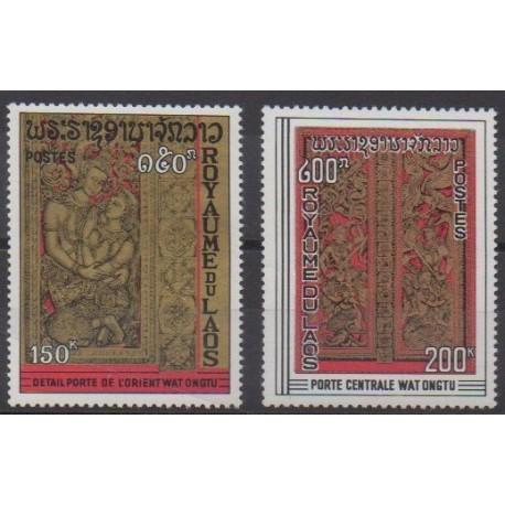 Laos - 1969 - No 193/194 - Art