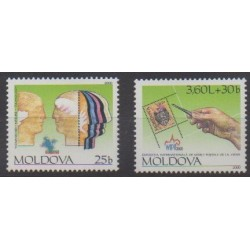 Moldova - 2000 - Nb 314/315 - Philately