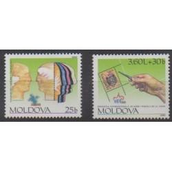 Moldavie - 2000 - No 314/315 - Philatélie
