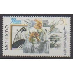 Moldova - 2001 - Nb 327 - Childhood