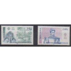 Moldova - 2000 - Nb 323/324