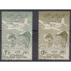 Syria - 1958 - Nb PA144/PA145 - Childhood