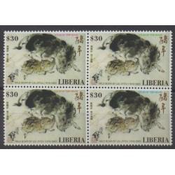 Liberia - 2007 - Nb 4457/4460 - Horoscope - Paintings