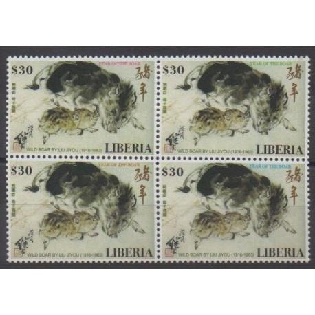 Liberia - 2007 - No 4457/4460 - Horoscope - Peinture
