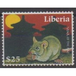 Liberia - 2008 - No 4518 - Horoscope