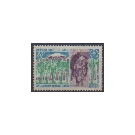 Mali - 1971 - No 155 - Scoutisme