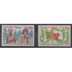 Mali - 1970 - Nb 133/134 - Exhibition