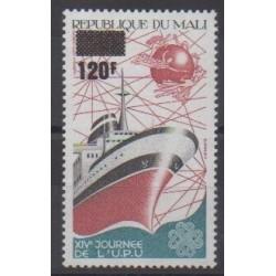 Mali - 1984 - No 487 - Navigation - Service postal