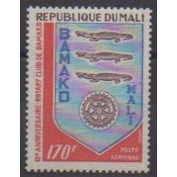 Mali - 1972 - Nb PA158 - Rotary or Lions club