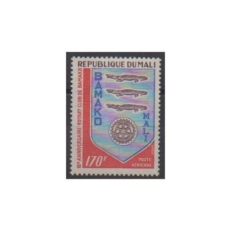 Mali - 1972 - No PA158 - Rotary ou Lions club