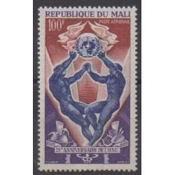 Mali - 1970 - Nb PA104 - United Nations