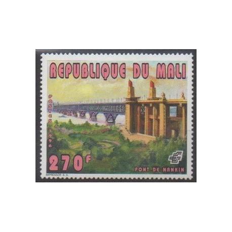 Mali - 1996 - No 819 - Ponts - Service postal