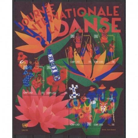 Nations Unies (ONU - Genève) - 2016 - No BF28 - Folklore