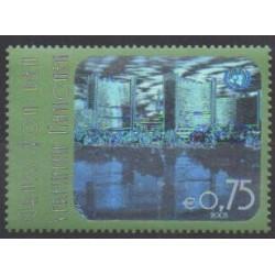 Nations Unies (ONU - Vienne) - 2005 - No 445 - Nations unies