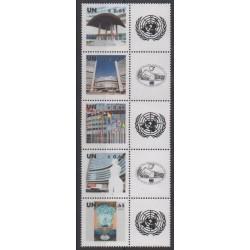 Nations Unies (ONU - Vienne) - 2008 - No 540/544
