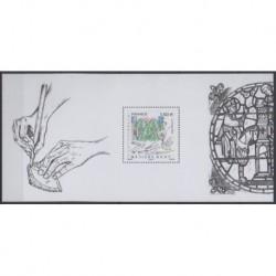 France - Bloc souvenir - 2021 - No BS176 - Art