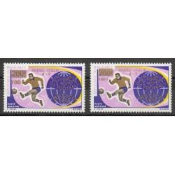 Dahomey - 1970- No PA 129 surcharge dorée types I et II - Coupe du monde de football