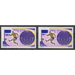 Dahomey - 1970- No PA 129 surcharges bleues types I et II. - Coupe du monde de football