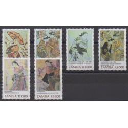 Zambie - 2001 - No 1137/1142 - Peinture