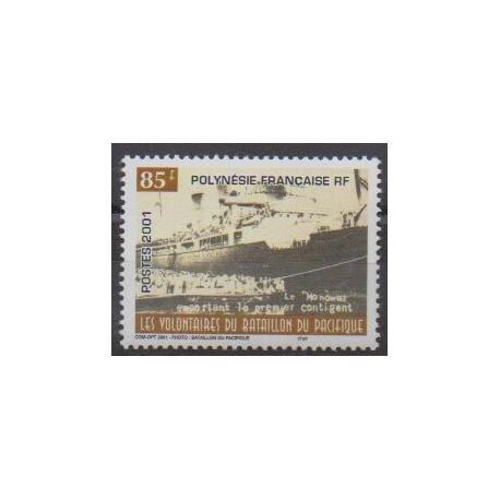 Polynésie - 2001 - No 642 - Seconde Guerre Mondiale