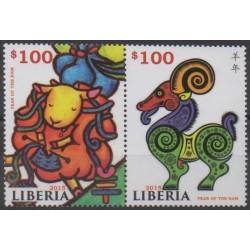 Liberia - 2014 - No 5460B/5460C - Horoscope