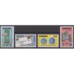Nigeria - 1995 - No 637/640 - Service postal