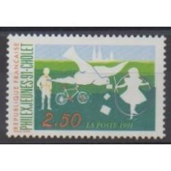France - Variétés - 1991 - No 2690c