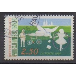 France - Variétés - 1991 - No 3690b - Oblitéré