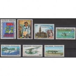 Polynésie - Année complète - 1980 - No PA153/PA159