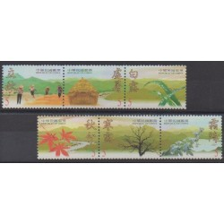 Formose (Taïwan) - 2000 - No 2534/2539