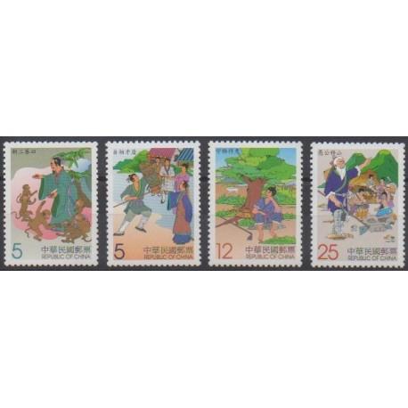 Formose (Taïwan) - 2001 - No 2603/2606 - Littérature
