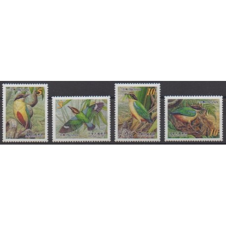 Formose (Taïwan) - 2006 - No 3006/3009 - Oiseaux