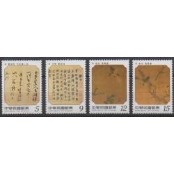 Formose (Taïwan) - 2006 - No 2990/2993 - Art