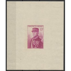 Monaco - Blocks and sheets - 1938 - Nb BF 1 - Neuf avec charnière - papier blanc